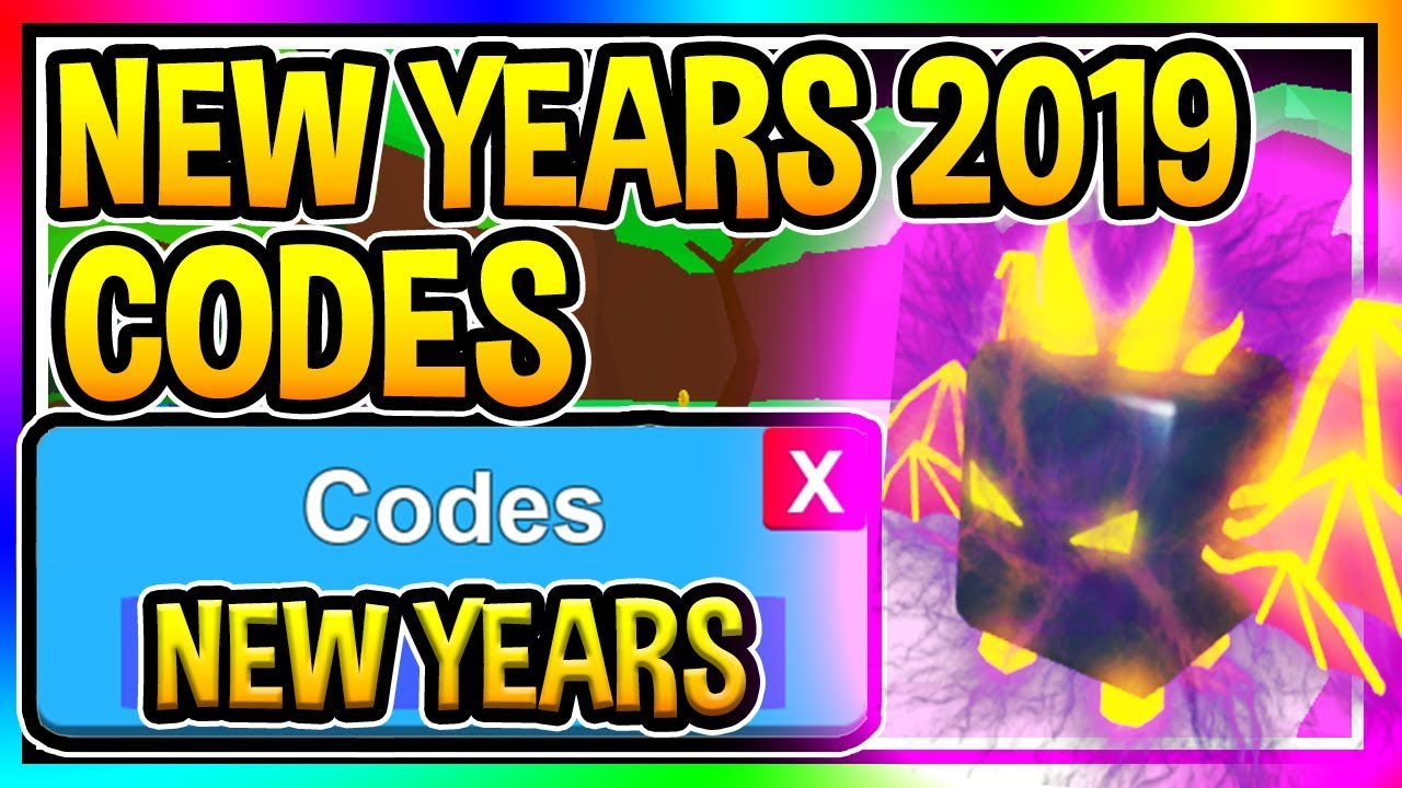Bubble Gum Simulator Codes New Years Update 2019